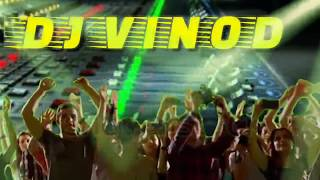 Kurradu Baboi Telugu Movie DJ Song Hard Bass Remix By ||DJ VINOD SUJATHANAGAR ||