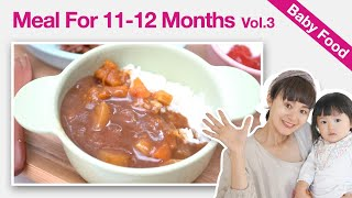 How To Make Baby Food In Japan (11-12 Months) Vol.3  Japanese Curry Roux &amp Rice Recipe for Toddler