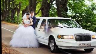 Свадьба Мария & Андрей, август 2013