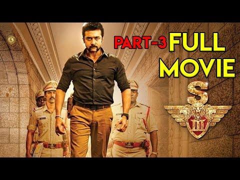 Singam 3 Movie (Part - 3) | Surya, Anushka, Shruti Hassan