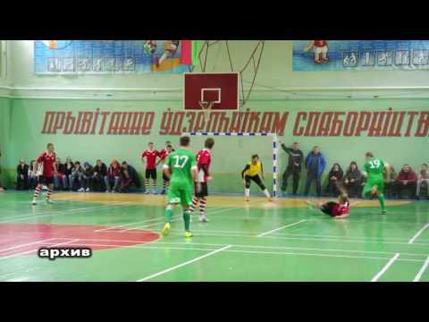 Спорт в Мозырском районе