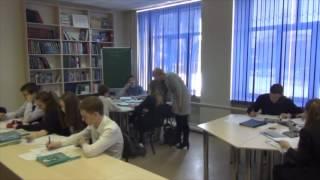 Открытый урок английского языка Цыганковой И.Н.