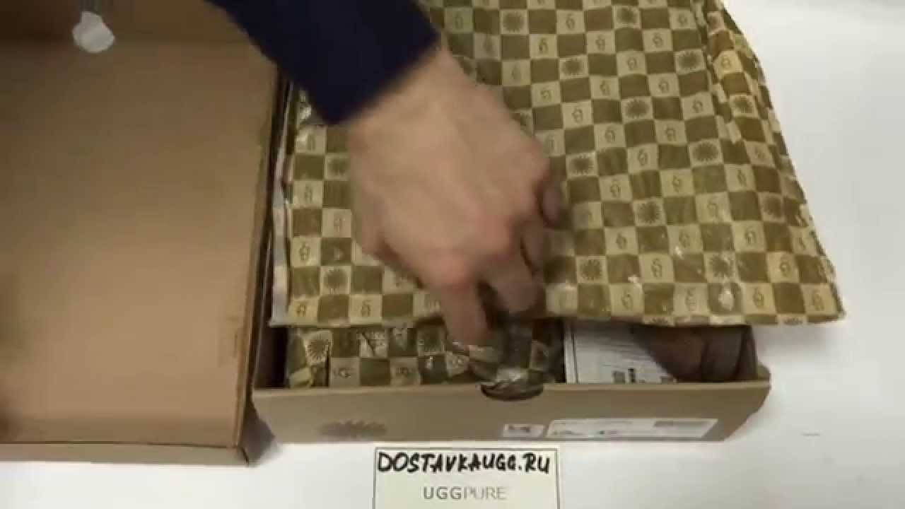 Sperry Top-Sider Avenue Duck Boot SKU:#8146374 - YouTube