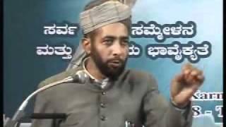 Ahmadiyya- Moulvi Burhan Sb responds to Anti-Ahmadiyya newspaper report 1-2.flv
