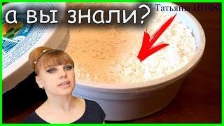Подкормка домашних цветов БЕЛЫМ ПОРОШКОМ)!