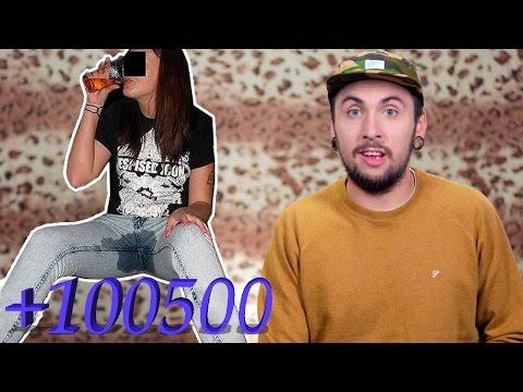 Топ 100 самых смешных - МЕТА Видео