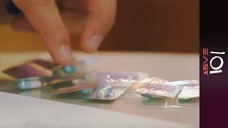 Fake Pills: A Fatal Fraud - 101 East