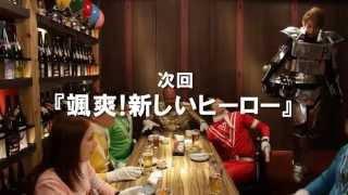 出演:村井良大 加藤和樹 吉川 友 バッファロー吾郎A 飛永 翼(ラバーガ...
