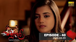 Kinduradari | Episode 40 | 2020-04-09 Thumbnail