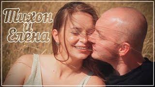Love Story - Интервью перед свадьбой