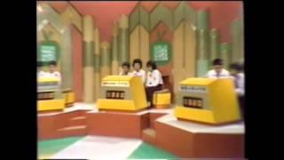 聖公會主愛小學 『 溫故知新 校際問答比賽 』  1979