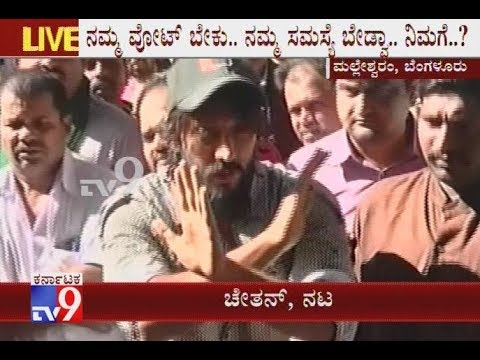 Kannada Actor Chethan Supports Protesters & joins Overnight Protest With Them