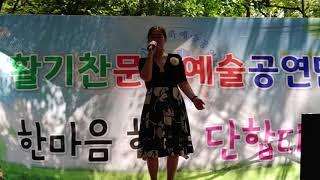 문화예술공연단청계산단합회/가수경미한곡쭉뽑습니다20.6.…