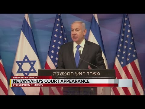 Israeli PM Benjamin Netanyahu Appears In Court On Corruption Charges