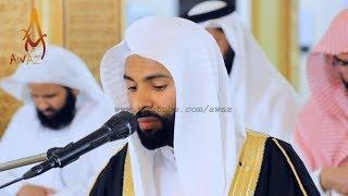 quran recitation really beautiful amazing crying 2017 by sheikh saud al boujalea awaz