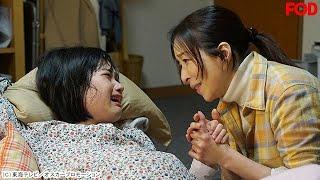 さくら(真矢ミキ)が出雲から「ハチドリの家」に帰ってくると、貞子(...