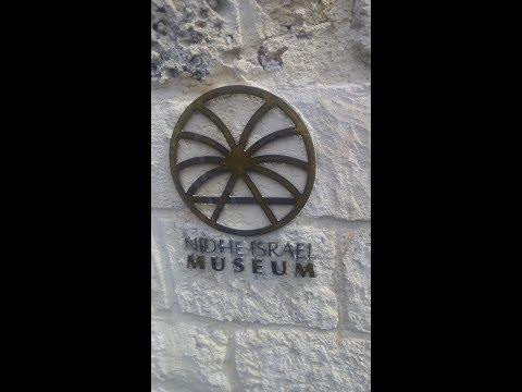 Tour of Nidhe Israel Museum, Barbados.