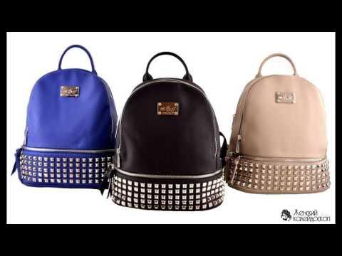 Модные рюкзаки для подростков: девочек и парней в школу