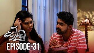 Thoodu | Episode 31 - (2019-03-28) | ITN Thumbnail