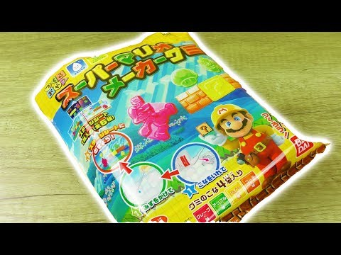 SUPER MARIO DIY CANDY SET | Tolle Jellys selber machen | DIY Fun & Geschenk Idee