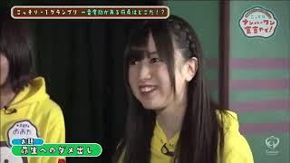 AKB48 team8 大阪府代表 永野芹佳ちゃん ミキ 太田奈緒 大西桃香 濱咲友...