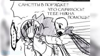GZTAle~ Anamnesis comic RUS DUB | Удаленная сцена (пролог)