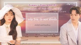 [Thaisub] 거미 (Gummy) - Remember Me (기억해줘요 내 모든 날과 그때를) Hotel Del Luna OST Part 7