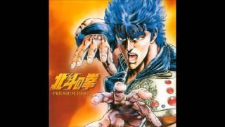 Aoki Nozomi ( Hokuto no Ken PREMIUM BEST )  -  Futatsu no Kyousei +  Hokuto no Ken