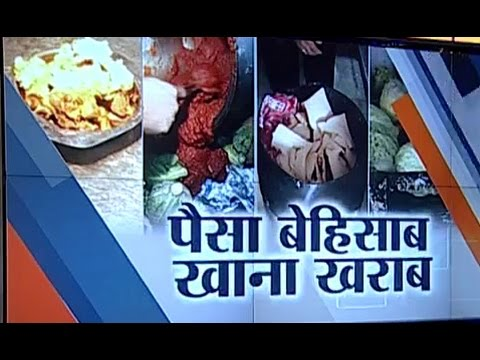 Ahmedabad Reality Check: Watch Shocking Food Department Inspection at Restaurants - India TV