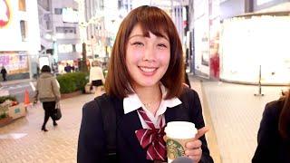 Was Japaner über Englischlehrer denken (Interview)