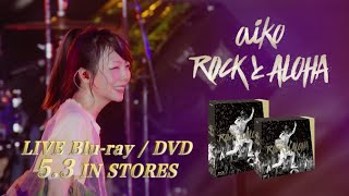 aiko-Live Blu-ray/DVD『ROCKとALOHA』trailer movie