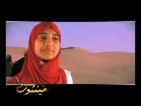 Arabi Malsara Ganangal അറബി മത്സര ഗാനങ്ങള് Arabic Songs