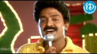 Andama Nee Peremiti Song - Allari Priyudu Movie | Rajasekhar | Ramyakrishna