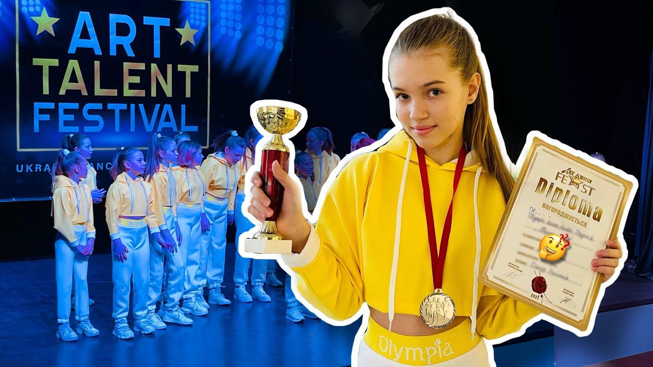 Международный Турнир по Хип Хоп ART TALENT FESTIVAL 2021 / Самые необычные соревнования / НАША МАША