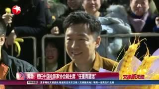 """《疯狂的外星人》:黄渤的""""疯狂""""演绎【东方卫视官方HD】"""