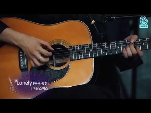 [Cover] Lonely - 종현 (Jonghyun of Shinee) Cover by 마틴 스미스 (Martin Smith)