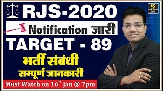 RJS- 2020   Notification issued   Target 89   Exam Date   Complete Info   By Tansukh sir