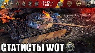 Танк Т-44-100 НА ЧТО ОН СПОСОБЕН 🌟 Как играют статисты wot 🌟 World of Tanks лучший бой