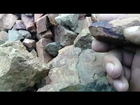 Подробный анализ горной породы в горах.