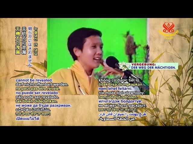 P3-4 | Divine Grace from a Living Buddha's Picture