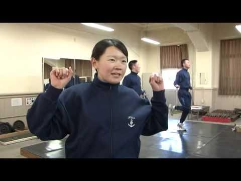 動画でわかる!海上自衛隊幹部候補生の一日