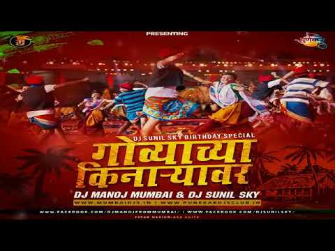 Mazya Ekvira Maulich Darshan Ghadaval Ka Song Made By Prasad