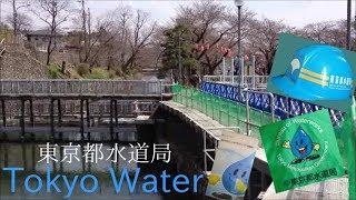 東京都水道局 羽村の堰 普段職員しか入れない第一水門を遊歩道として開放 Tokyo Water