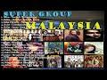 Lagu pengantar tidur malaysia full album MP3