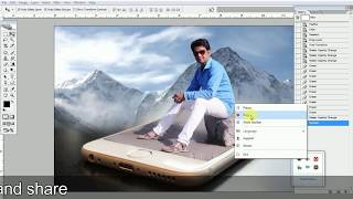 hindi video 3d photo editing in Photoshop by     free main sikho