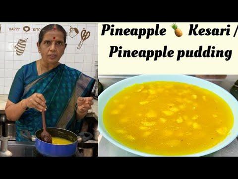 Pineapple Kesari By Revathy Shanmugam