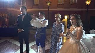 Свадьба во Дворце Царицыно - отзыв невесты и жениха про организацию свадьбы