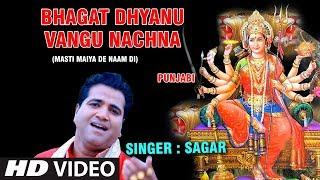 Bhagat Dhyanu Vangu Nachna I Punjabi Devi Bhajan I SAGAR | Full HD Video I Masti Maiya De Naam Di