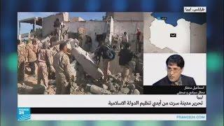 هل يعني استعادة سرت نهاية تنظيم الدولة الإسلامية في ليبيا؟