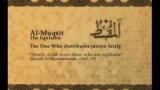 Names of Allah - Al Muqsit